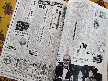 米寿お祝い14.jpg