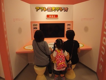 NHKホール3.jpg